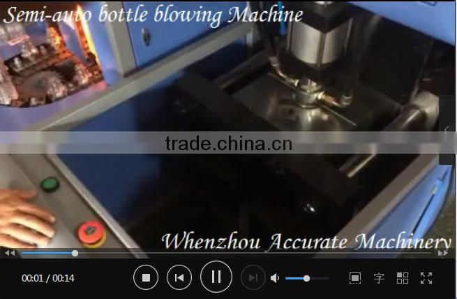 PET blowing machine bottle blowing machine plastic bottle moulding machine