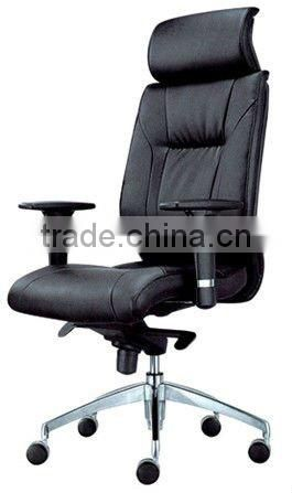 teacher Chair shunde leather furniture pu leather conference chair