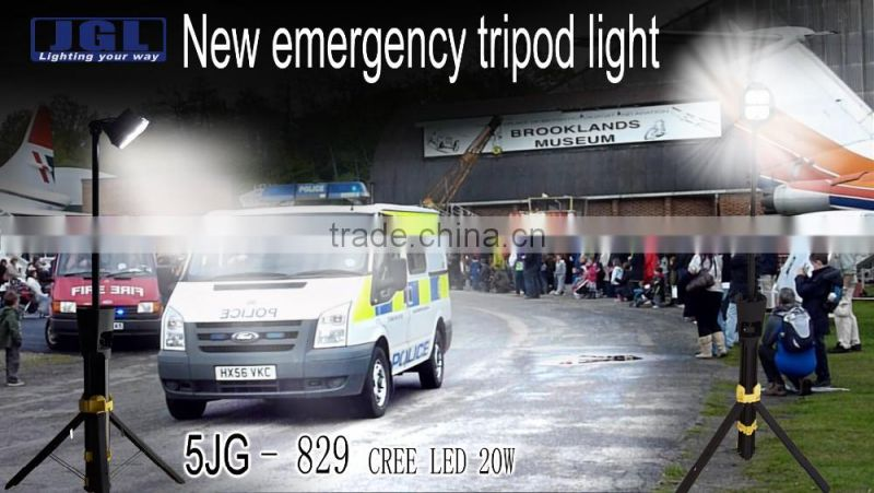 ce & rohs certified temporary hazardous area lighti5JG-RLS829 flood light stand LED solutions for Municipalities administrations