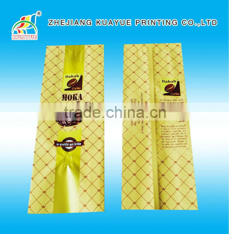 High End Quality Coffee Bag With Degassing Valve,Side Gusset Coffee Bag,Coffee Packaging Bags