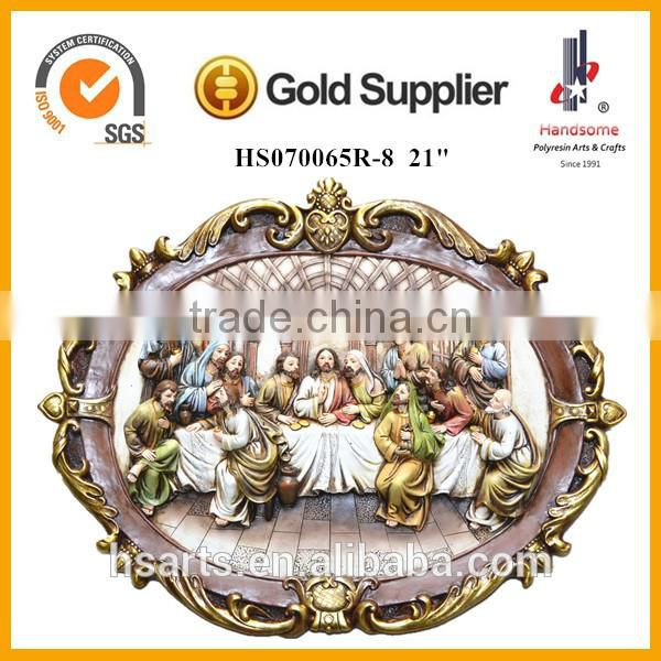 21 Inch Hot Sales New Design 3d Art Last Supper Carving Wall Hanging Decoration