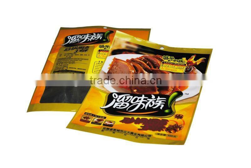 Printed Aluminium foil packaging bag