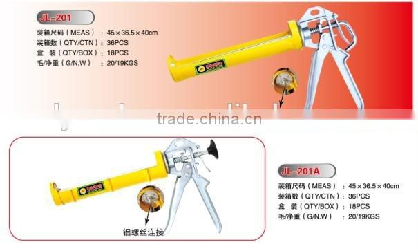 Factory Direct steel frame aluminium handle manual caulking gun to INdia market