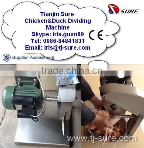 Chicken&Duck Dividing Machine