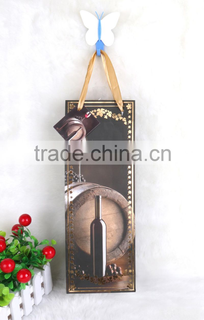 Classic colorful wine packaging bag with ribbon handles