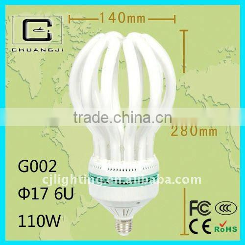 good quality tri color and mixed phosphor high power 220V lotus energy saving light bulbs