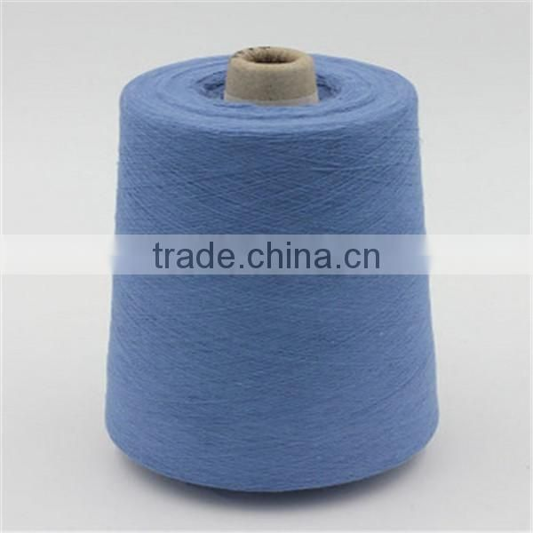 Top 32s/2 cotton yarn dyed carded yarn