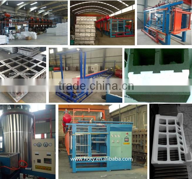 eps foam box expanded polystyrene equipment machine