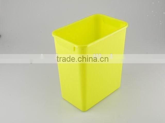 Household Garbage Can/Rubbish Bin/Plastic Trash Can