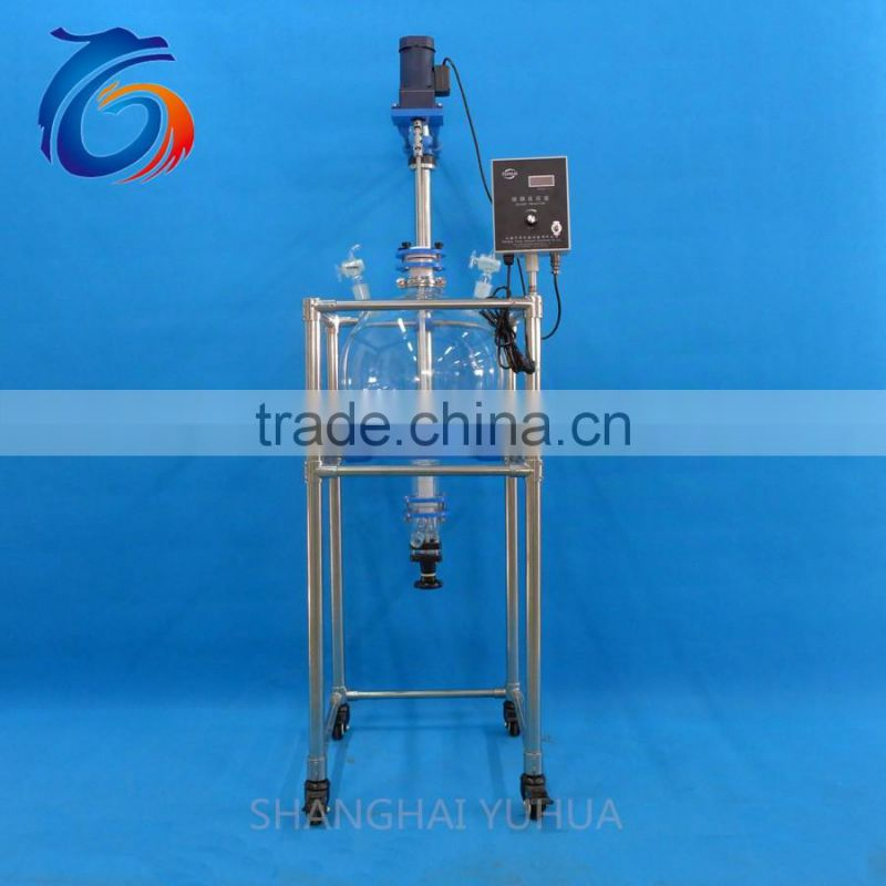 High Speed Extraction Liquid Separator with PTFE Stirring