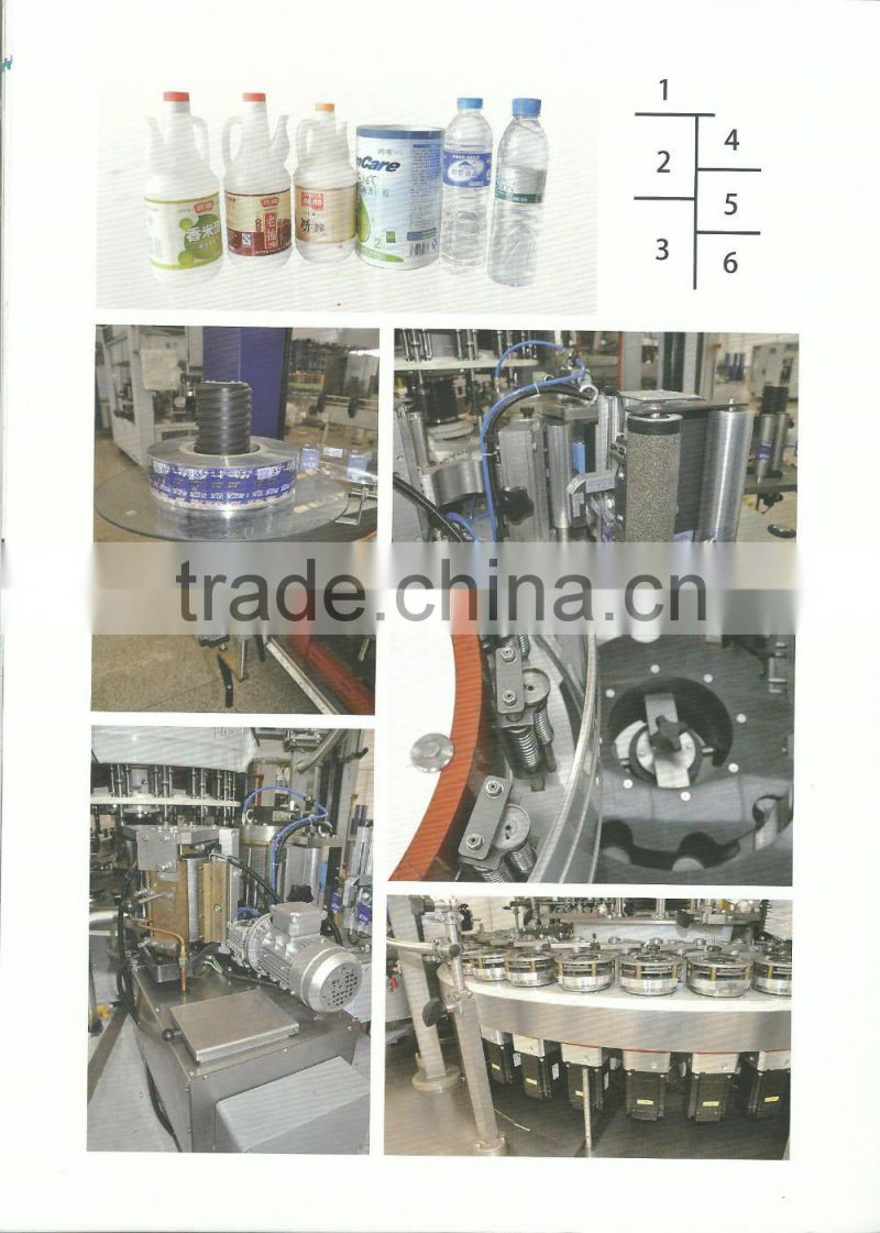 HR 1G-18S Fully Automatic Vertical Bottle Labeling Machine