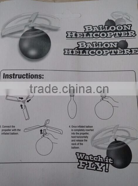 Flight balloon;Balloon helicopter;Propeller Balloon Helicopter; Best selling toys;popular in market