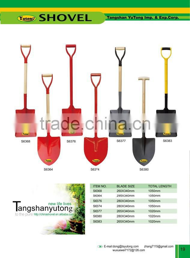 S6380 SHOVEL WITH WOODEN T GRIP