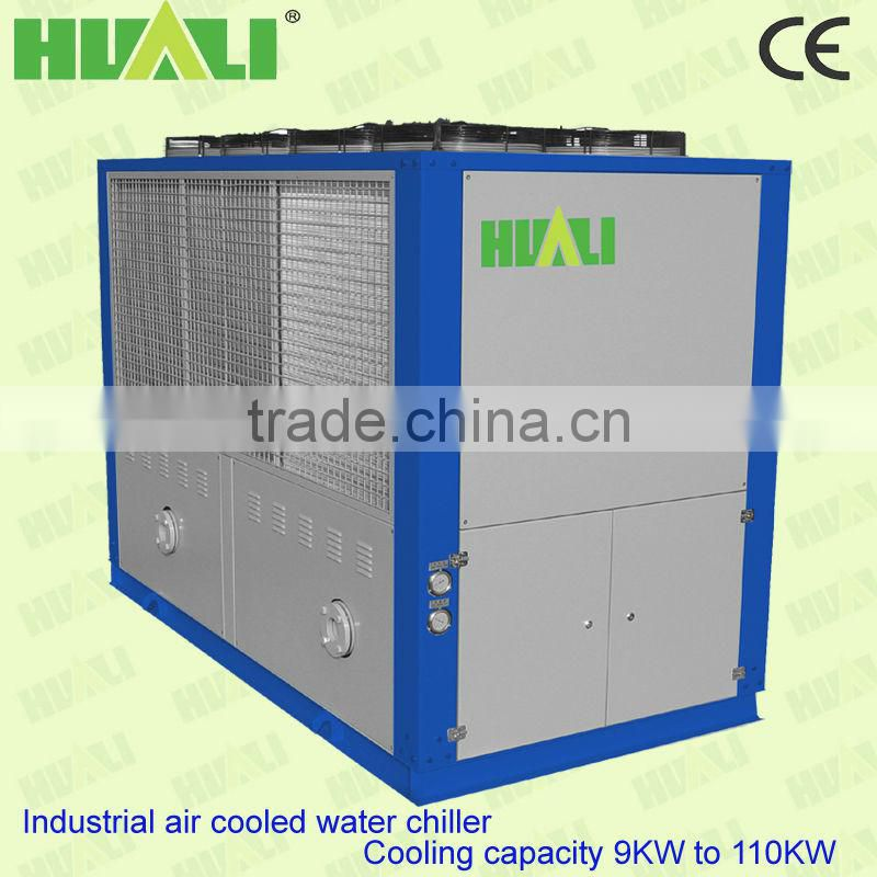Hot high quality industrial water cooling chiller