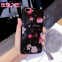 Soft tpu Cell Phone Cover Case Silicone mobile Phone Cases for iPhone7/7Plus/6/6s/6plus/6splus Fluffy ball housing shell