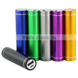 Hot Selling Cheapest 2600mAh Cylinder Power Bank, Round Mobile Power                                                                         Quality Choice