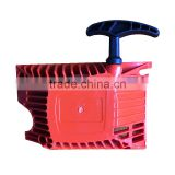 Chain saw Recoil Starter assy