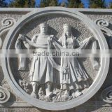Stone relief wall sculpture
