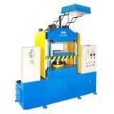 Leather Embossing Machine