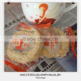 Rice Cracker Cookies OEM