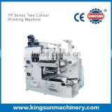 FP450 two colours adhesive label flexo printing machine