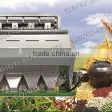 Agricultural processing machine type grain separator/grain color sorter for various materials