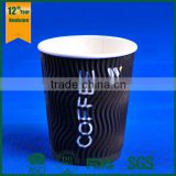 wholesale tea cups paper,caterers baking paper for baking cakes,disposable paper tea cup