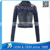 Women Softshell <b>Denim</b> <b>Jacket</b> With Printing