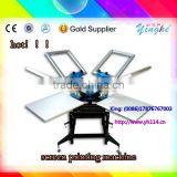 manual operation and advanced technology curved and plane screen printing machine for selling now