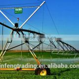 Linear Move Irrigation System/Lateral Irrigation Machine for agriculture moveable