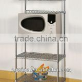 Microwave Oven Rack