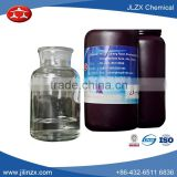 Jilin/Zhongxin Chemical/ shop online/ polycarboxylate superplasticizerTPEG material/ water generator ZX-ISP