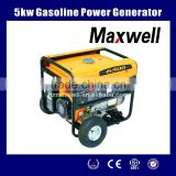 5kw Gasoline Power Generator