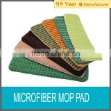 100% Microfiber 48X14CM Multiple-Use Colorful Mop Head/Flat Mop Mad/Dust Mop Pad
