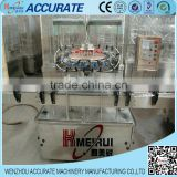Performance Quality Mineral Filling Machine