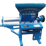 mushroom bag making machine/packing machine