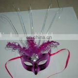party carnival masquerade ball feather dance mask MPM-069