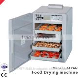 Tasty dehydrated vegetable powder making machine Made in Japan