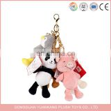 2017 cheap price small size soft plush animal keychain promotional gift