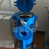 Carbon Steel Top entry Single Bag Filter Housing- Industrial Filter Vessels
