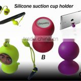 Silicone <b>Suction</b> <b>cup</b> phone <b>holder</b>