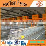 Cheap Chicken Layer Cage Price Egg Laying Hens Cage poultry cage layer chicken cage for sale