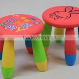 kids metal chair with four legs