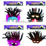 party carnival masquerade feather mask MPM-022