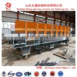 The World's Most Famous Shandong Datong GBZ Heavy-Duty Plate-Type Feeding Machine Products