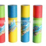 Wholesale MINI Foam Water Gun