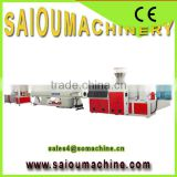 soild pipe/corrugated pipe extruder plastic making machine