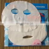 2014 Hot selling Spunlace non woven facial mask wholesale korean facial masks for compressed shape