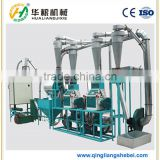 small scale wheat flour grinding machine price