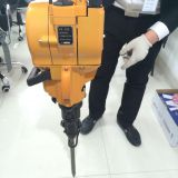 Hot sale rock drill gasoline rick drill hand-held rock drill